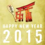20150101_新年
