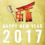 20170101_新年