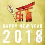 20180101_新年