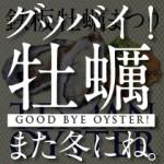 goodbye_01